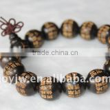 Fashion Beaded Bracelet With Buddhist Prayer