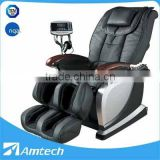 hot sell massage chair AML01