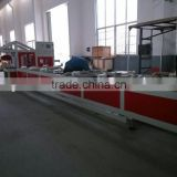 200mm auto PVC pipe belling machine
