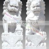 Chinese Architectural old stone carving