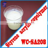 Eco-friendly acrylate emulsion of styrene and butyl made in China