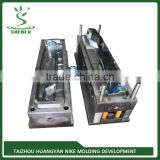 Factory price top quality customized automobile parts mould