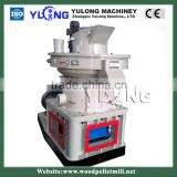 wood sawdust pellet machinery used(1-1.5ton/h)