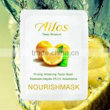 hot sell effective anti-wrinkle facial mask brand