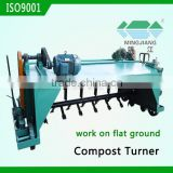Chicken manure fertilizer granulation machine Manure organic fertilizer compost turning machine