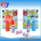 New bubble shooter gun toy