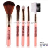 MB1239 Manufacturer supply professional face cosmetic pink makeup brush set 5piece                                                                         Quality Choice