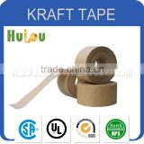 Alibaba self adhesive kraft gummed paper tape wholesale