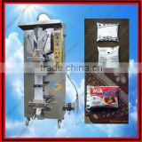 2014 new automatic vinegar/butter packing machine