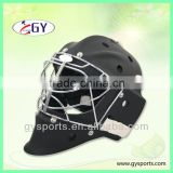 2015 hot sales,popular,professional floorball helmets with ABS outer shell, PE Foam,A3 steel cage