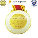 Alibaba China factory sell custom logo blank sport medal gold/silver/bronze color with lanyard