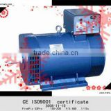 230v ac brush alternator generator