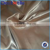 Woven type 75D*75D chemical fiber polyester bath robe fabric