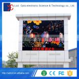Electronic signs full color alibaba good price outdoor commercial advertising led display screen