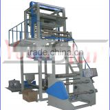Hot Sale SJ-50/600Polythene Single Layer PE/PVC/Nylon Film Blowing Machine with lower price
