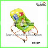 Funny Baby Play Chair BNR600177