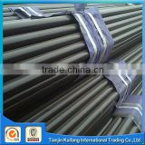 furniture pipe and seamless pipe metal steel