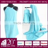 Light Blue Plain Colored Ultra Absorbent Microfiber Fabric Complete Bathroom Towel Set