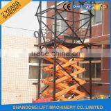 hydraulic cargo lifting equipment/guide rail cargo lift / Track traveling type platform lift