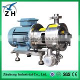 milk homogenizing machine high shear emulsifier emulsion pump                                                                         Quality Choice