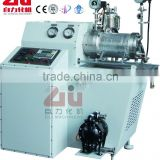 Horizontal sand mill paint milling machine                                                                         Quality Choice
