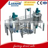 Gold Supplier Laundry Soap Making Machine,Ditergent Making Machine