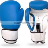 MMA boxing gloves wholesale Muay Thai leather gloves boxing PU twins allowance by the skin