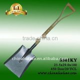 scoop shovel with long wood handle