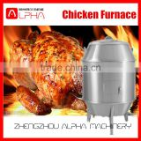 High quality charcoal chicken rotisserie /chicken oven roaster for sale