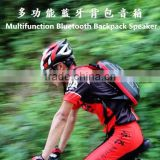 2016 New Arrival Hot Multifunction Outdoor Sports Backpack Design Bluetooth Speaker With FM Radio/Power Bank