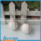 Hot sale made in China cheap bulk custom baseball leather keychain