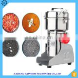 Electrical Manufacture Herb Grind Machine tobacco/herb/spice grinding mill grinder machine