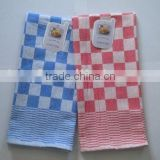 Kitchen towel/Apron/Oven mitt set supplieru