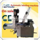 Auto egg carton labelling machine,labeling machine carton box