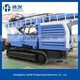 2014 best sale!Durable!Easy to operate!hydraulic system! HF300Y Crawler type Agricultural Irrigation Well Drilling Rig