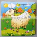 Wooden Goat puzzles, 12 animals (Chinese zodiac) puzzles, educational puzzles, wooden Jigsaw puzzles,