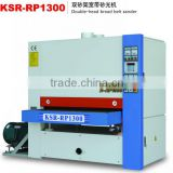 KSR-RP1300 double-head broad belt sander
