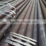 219mm outer diameter hot rolled carbon&alloy steel seamless steel pipe for Tube for machining