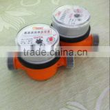 Single-jet digital water flow meter with painting coat