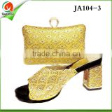 JA104-3 2016 Gold Slipper Wedding For Women Hot Selling Shoes And Bag