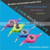 Free sampl low price volume control audio cable with retractable cable