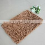 Anti slip base Polyester room mat