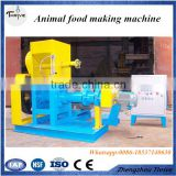 Low price puffing machine/fish bird duck horse sheep rabbit feed machine/chicken feed machine