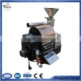 professional cocoa bean roasting machine,China best selling coffee roasting machine price