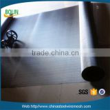 inconel 800 metal wire mesh screen (free sample)