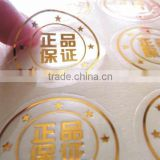 Transparent Hologram Gold STICKER Adhesive Sticker