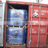 50%Cetyl trimethyl ammonium chloride Cas No.112-02-7 for Emulsifier,antistatic,softener,foaming agent,disinfectant