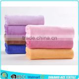 Warm color skin cared household microfiber shower towel
