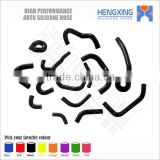 High Performance Silicone Heater Hose Kit For Nissan Skyline R32 R33 R34 GTR RB RB26DETT