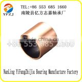 Plain bearing friction bearing parallel bearing copper sheathing Steel bushing preferred of ZhiJia Manufacture